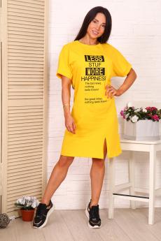 Желтая хлопковая туника Натали