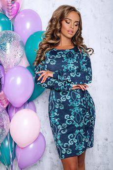 Красивое повседневное платье с поясом и длинными рукавами Open-Style