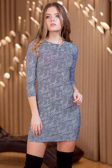 Новинка: короткое платье с длинным рукавом RUXARA