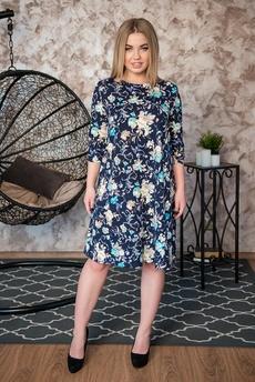 Трикотажное платье с цветочным рисунком Шарлиз